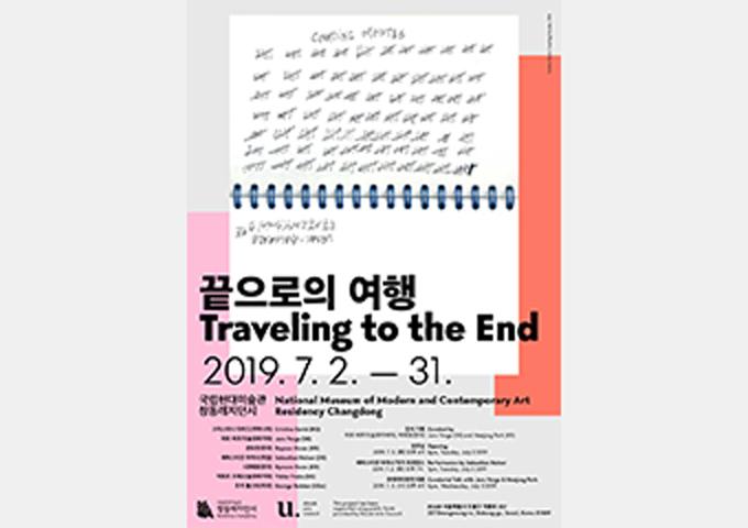news-Korea